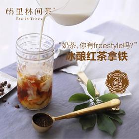 【65里林间茶】来自云南滇红的有机茶|冰酿红茶|冰酿花果茶|炎炎夏日来一杯清爽茶饮吧!