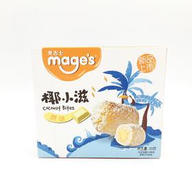 麦吉士椰小滋原味30g