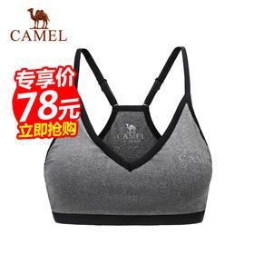 【精选特惠】CAMEL骆驼户外时尚背心 女款透气舒适运动背心A6S1U6105