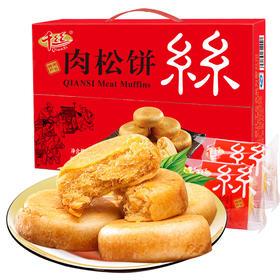千丝肉松饼整箱 29个左右 饼干蛋糕点心