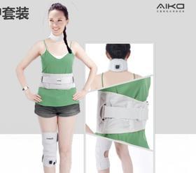 石墨烯颈、腰、膝护理热敷保护袋