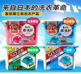 【日本进口机洗神器】,一颗搞定全家脏衣服,有效去污除臭,持久飘香!
