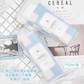 纯棉不掉絮!韩国AMORTALS尔木萄化妆棉150片/包两包装