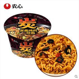 农心炭滋香烤肉拌面(方便面)98g