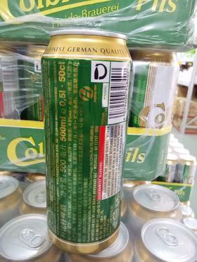 德国原装科比特黄啤酒  500ml*24罐/箱