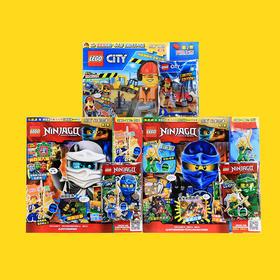 小男孩和大男人都要尖叫的 《乐高幻影忍者》+《乐高城市》杂志,带3个拼砌包