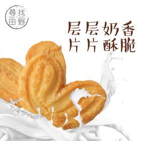 不二田野 蝴蝶酥 纯手工制作 512层起酥 无添加 新西兰进口乳脂