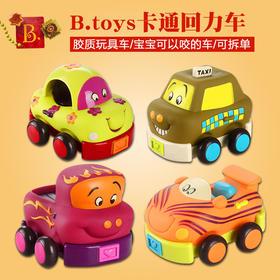 美国比乐B.Toys 惯性回力玩具车