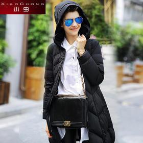 【骆驼子品牌-小虫】小虫冬季新款欧美时尚纯色白鸭绒修身连帽羽绒服女中长款XC4DYR003