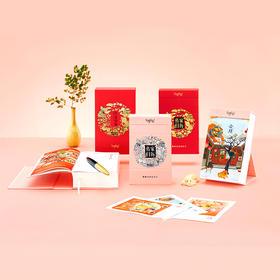 有礼有节2018传家日历创意简约小清新桌面台历手绘中国风撕历