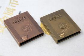 《贵金属币赏析》丛书纪念铜章