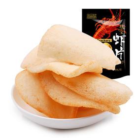 【吃货价】珍宝龙虾片80g