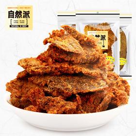【自然派_沙爹鲜味牛肉干100g*2包】