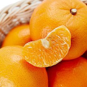 【限乌市地址!】澳大利亚进口2.P.H柑橘(2kg/3kg/件,限乌市天沙新水四个区配送)