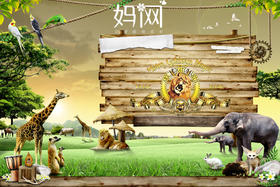 【妈网国庆旅游】全市招募 10/2、3、5日  上海野生动物园一日亲子游!带孩子 散心、观光 必到之地!