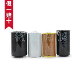 【大吉大利半年包】保养包SK130/140-8