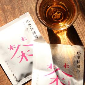 65里林间茶-有机红茶包