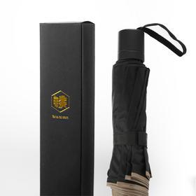 【铁粉周边】铁粉定制版 黑色2折雨伞