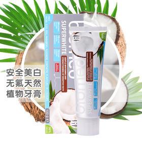 【呵护全家口腔健康】Biomed原装进口无氟安全美白/固齿/护龈/护敏/全面呵护天然植物牙膏持久清洁