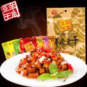 重庆特产武隆羊角豆干