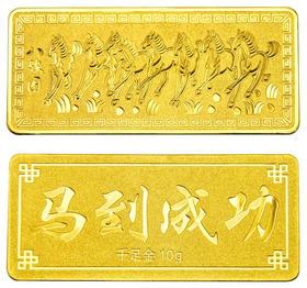 贵金属(金条)个性化定制(价格面议)