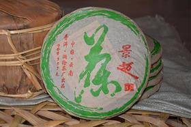 2007年景迈中期老生茶