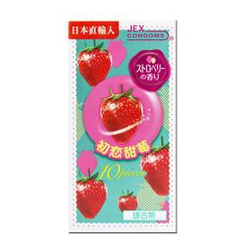 【日本制】激薄初恋甜莓避孕套 诱人甜蜜草莓味 10只