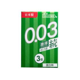 【日本制】激薄耐力感避孕套 增加耐力啪啪持久不是问题 3/10只
