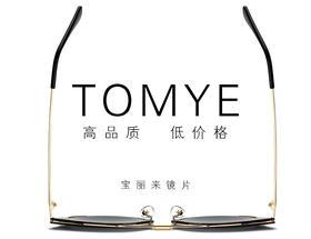 2017 Tomye品牌最热卖新款时尚太阳眼镜偏光镜男女款护眼防紫外线