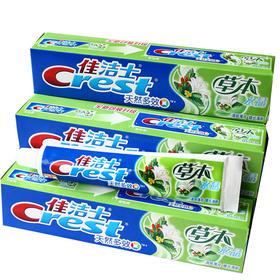 佳洁士草本水晶牙膏(清新薄荷香)90g