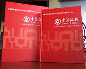 中国银行周年庆第四套钱币定制册(价格面议)