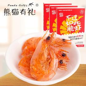 B / 不过如此脆虾 鲜活加工,营养酥脆,入口化渣,连虾壳都能直接吃