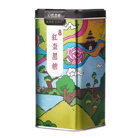 【拯救姨妈痛的终极武器】全球首款低甜度黑糖 古法红糖 驱寒暖宫