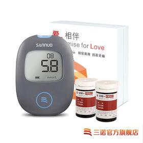 三诺-新品安稳+Air血糖仪瓶装套装