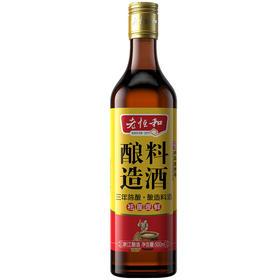 老恒和酿造料酒三年陈酿500ml