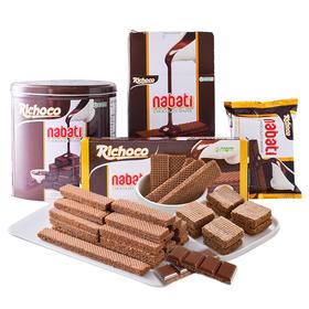 印尼丽芝士威化饼干巧克力味58g