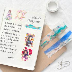 日本和纸胶带 手帐日记   文具