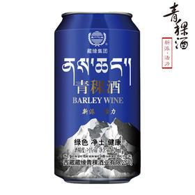 新派·活力青稞酒  纯正的西藏传统青稞酒