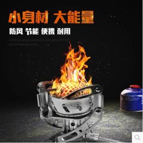 兄弟BRS-15防风炉头分体式炉具气户外野炊灶具露营野炊炉子便携炉