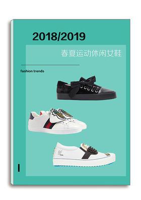 2018/19春夏运动休闲女鞋