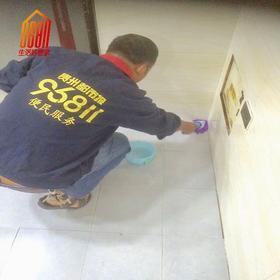 【防滑服务】地板防滑 厨卫防滑