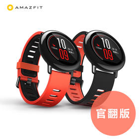 【官翻版】AMAZFIT运动手表