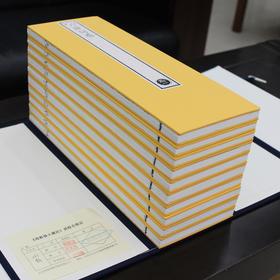 清原版刷印乾隆大藏经《地藏菩萨本愿经 》
