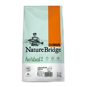 比瑞吉狗粮 天然粮 心脏调理成犬粮2kg