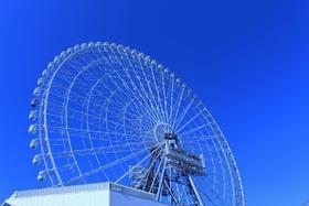 日本最高摩天轮OSAKA WHEEL乘坐券