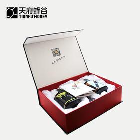 【蜜满中秋】天府蜂谷天然土蜂蜜礼盒1000g