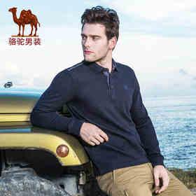 骆驼男装 秋季新品男士休闲修身商务棉质印花翻领长袖T恤FA7374115