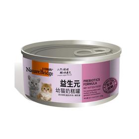 比瑞吉 益生元幼猫奶糕罐头156g