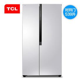 【TCL官方正品】TCL BCD-539WEZ50 539升双门对开门冰箱   风冷无霜  均匀风冷制冷