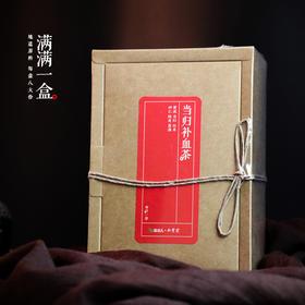 不二和贯 当归补血茶(理气行气温补气血。满满一大盒八大袋。无硫磺熏制)
